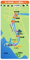 Kanogawa_mao
