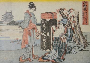 Hokusaiuirou