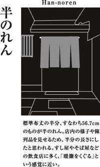 Unchiku_img06_2