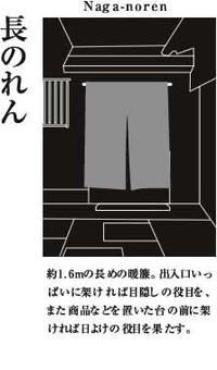 Unchiku_img07_5