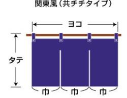 Unchiku_img10