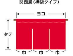 Unchiku_img11_2