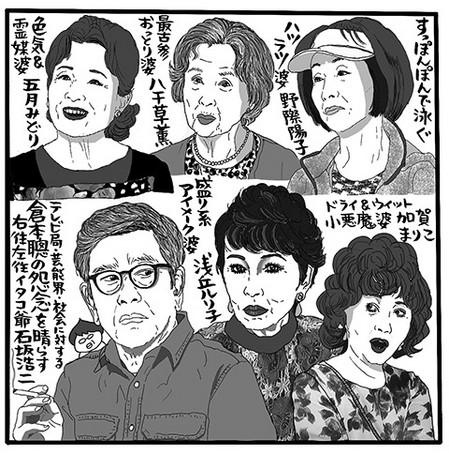 Dailyshincho_520364_c873_1