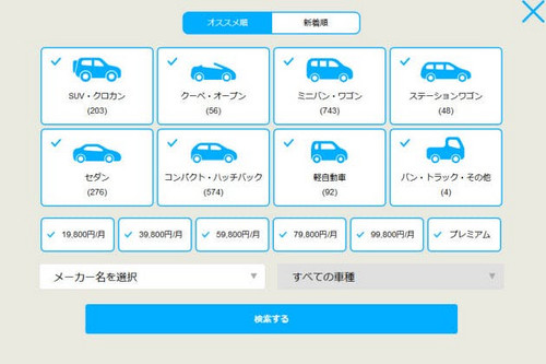 Https___imgixproxy_n8s_jp_content_3