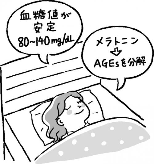 Toka_stress_01