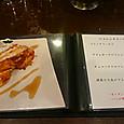 「CAFE LEONカフェレオン」函南