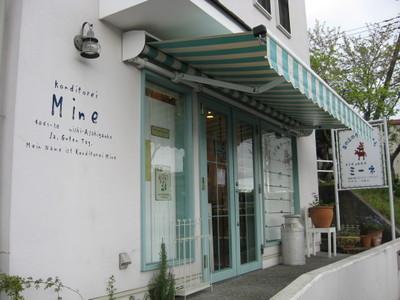 Original三島「konditorei Mineコンディトライ ミーネ」