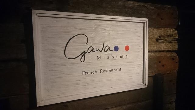 FrenchRestaurant「Gawa Mishimaガワ・三島」