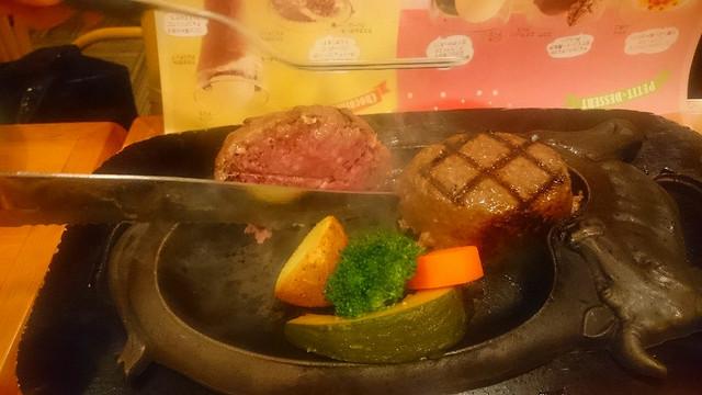 「炭焼きレストランさわやか」沼津学園通り店