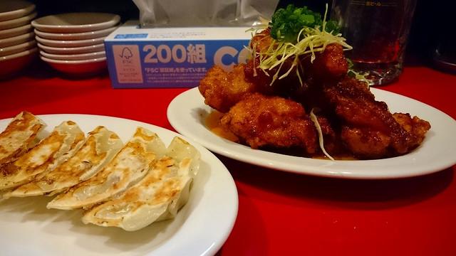 「301餃子」沼津