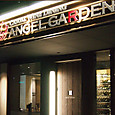 沼津「CasualWineDining ANGEL GARDEN」