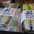 「伊豆白浜のさんま寿司」