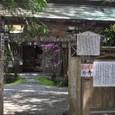 静岡市 吐月峰「柴屋寺さいおくじ」臨済宗妙心寺派