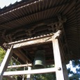 沼津【霊山寺の梵鐘】