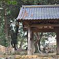 函南「高源寺」