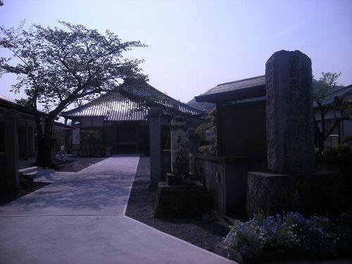 伊豆の国市【成願寺】