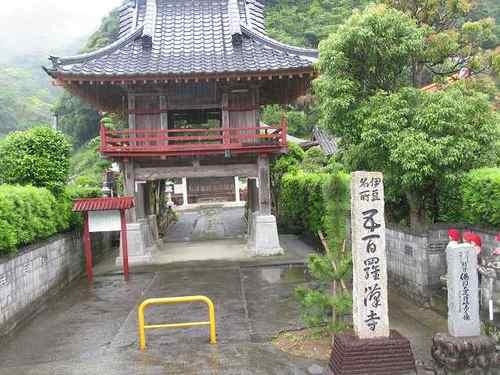 西伊豆仁科【東福寺】