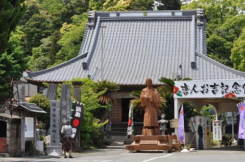 下田「宝福寺」
