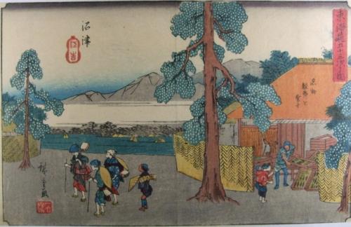 Gyousho20numazul