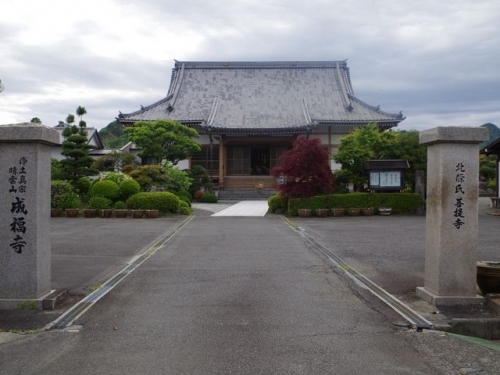 Seifukuji